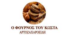 kwstas-main-logo
