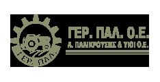palikrousis-main-logo