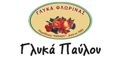 pavlou-sponsors-main