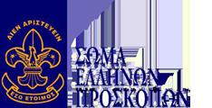 proskopoi-main-logo