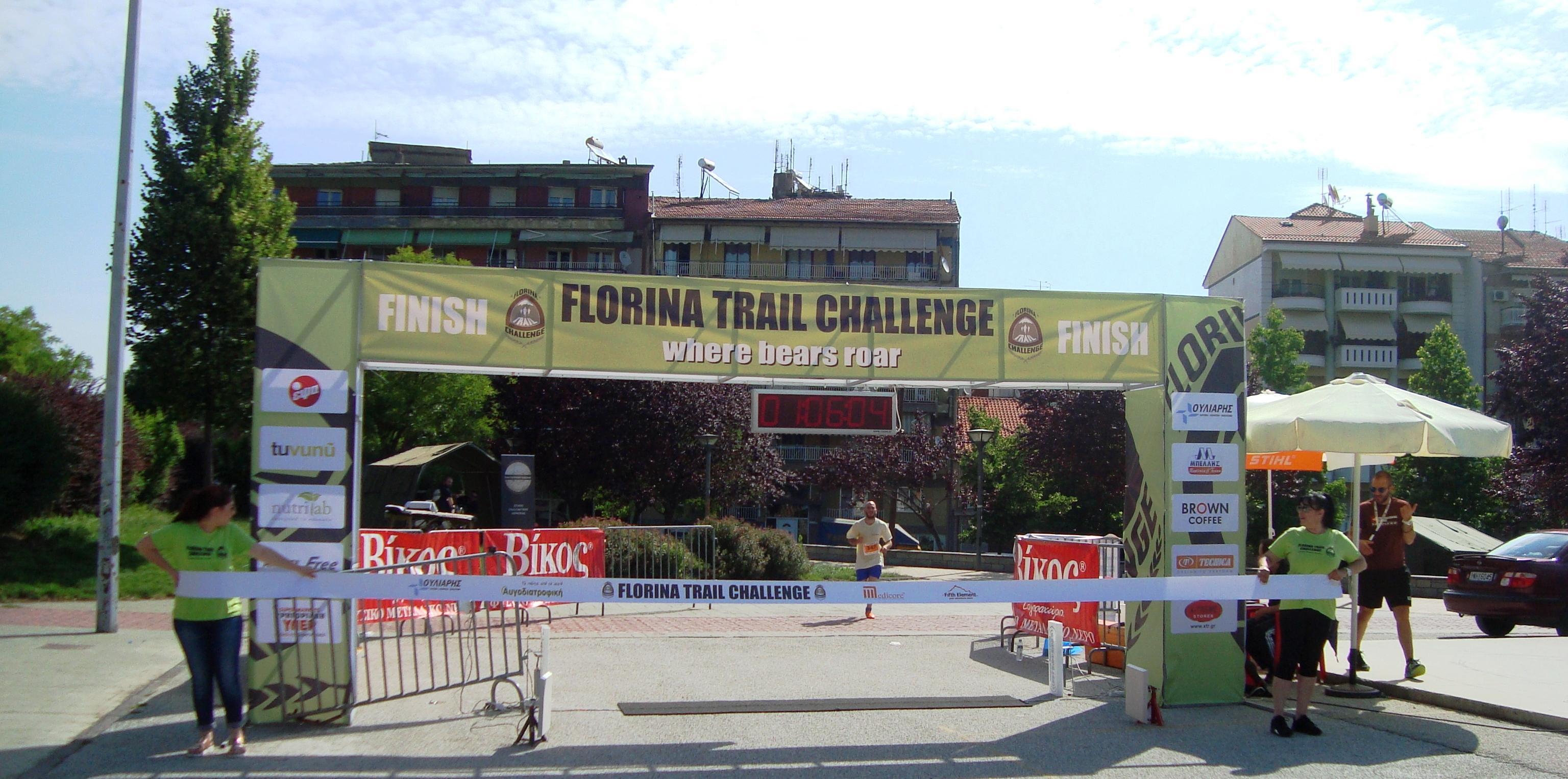 Στον απόηχο του 1ου Florina Trail Challenge…